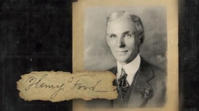 CSCMP 2016 Supply Chain Hall of Fame Inductee, Henry Ford